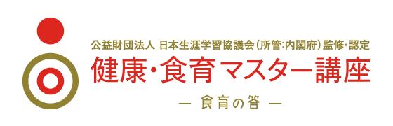 logo_kouza (1)
